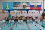 Мероприятия в Реутовском плавательном бассейне