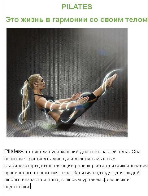 Pilates_0.jpg